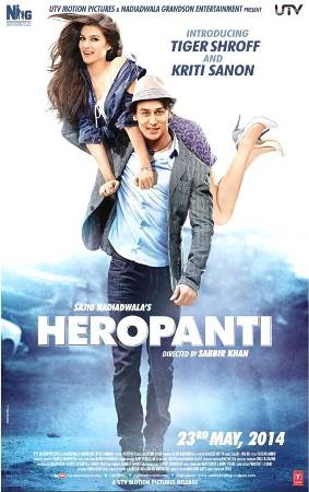 heropanti-movie-poster-of-tiger-shroff